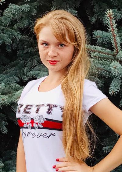 Inga, 19